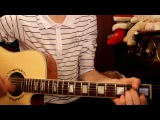 Юрьев Алексей - для тебя под гитару