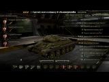 World of Tanks под музыку Алексей Матов - Три танкиста.