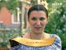 Сваты: Жизнь без грима - Олеся Железняк