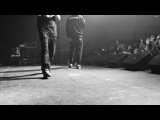 the Chemodan feat. Brick Bazuka - Утро