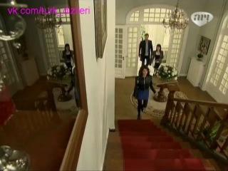 Запретная любовь / Ask I Memnu 127 серия [Online-filmi.com]