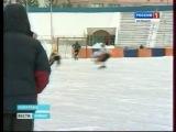 Вести-Кузбасс. Товарищеские матчи Кузбасса и СКА-Нефтяника