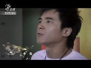 Богиня Смерти / Death Girl / Si Shen Shao Nu OP