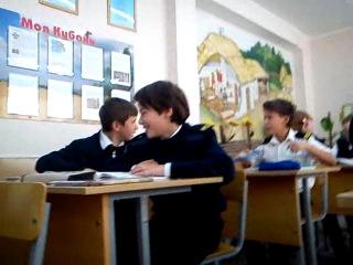 Пенал, Сазонов и Амир на уроке истории!!