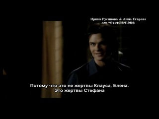 The Vampire Diaries / Дневники вампира - 3 сезон 1 серия - The Birthday (Фрагмент 2) Русские субтитры