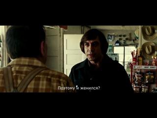 Гениальный диалог из фильма