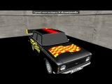 Моя тачка 3D под музыку Dj Mtr - Dance 2011.mp3 vkhp.net - =. Picrolla