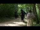 Король, белка и уж (2011)- 2 часть