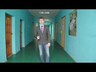 Вице-мистер УГК 2012