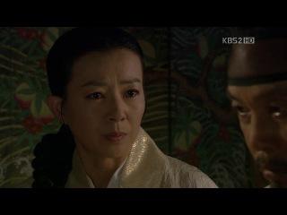 Возлюбленный принцессы /Gongjooeui Namja – серия 24