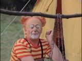 Clown Ferdinand ep2Клуб Фильмы про мальчишек .Films about boys.W-2 http://vkontakte.ru/club17492669