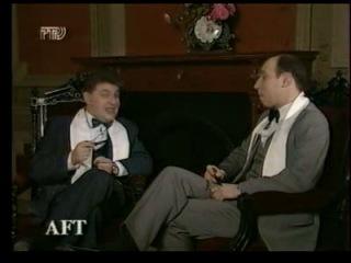 Джентльмен-шоу (РТР, 6 марта 1994) Выпуск 8 марта
