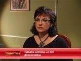 Званый ужин. Неделя 232 (эфир 6.04.2012) День 5, Виктор Лобинцов