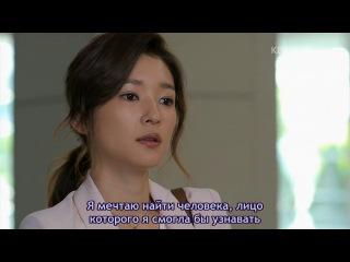 Dorama Mania Re-memory / Вспомнить всё (KBS Drama Special E50)