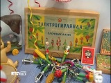 Russian Travel Guide / TV RTG TV / Фильм о  Великом  Устюге (2010)