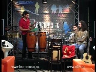 LearnMusic - перкуссия (Павел Гонин)