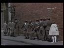 В тридевятом царстве (1970). Слежка. Комп. Игорь Ключарев