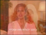 Dalida Ensemble - Вместе