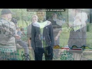 «ыыы» под музыку Джем (Ветер) - 18. Сын Вождя. Picrolla