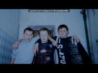 «Моя днюха 21.02.2008» под музыку .ιllιlι.ιl Армейские и дворовые песни под гитару - Школа. Picrolla