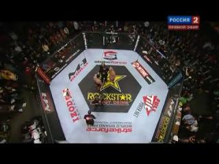 Сергей Харитонов выходит на бой, под песню Русь!
