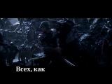 Литерал - Assassins Creed II Revelations