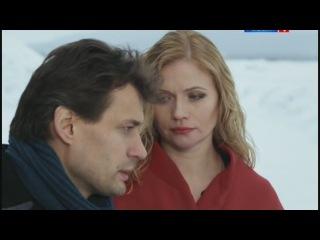 Право на любовь.3 серия.Россия.2013