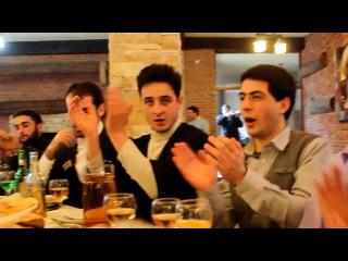 Грузины поют Абхазскую национальную песню