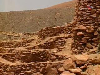 Вокруг света - Чили. Пустныя Отакама