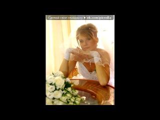 Игорь николаев и руки вверх невеста