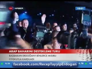 Recep Tayyip Erdoğan in Egypt