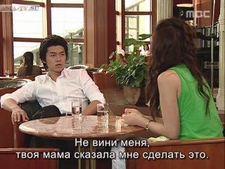 Меня зовут Ким Сам Сун / My Name is Kim Sam Soon серия 15/16
