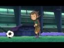 Inazuma Eleven Go  Одиннадцать Молний: Только Вперед - 16 серия [Enilou & Nuriko]