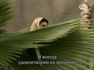 Клон 2010 184 серия (заключительная)
