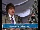 Пасторы поздравляют город с Рождеством и Новым годом! 2011-2012