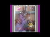 «Покемоны» под музыку эта песня для моей любимой  подруги АлёночКи =** - ♥♥♥♥♥♥СКУЧАЮ, СКАЧАЮ, СКУЧАЮ ♥♥♥♥♥♥. Picrolla