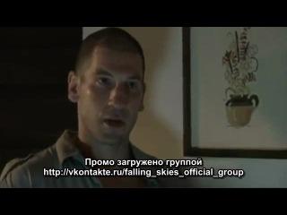 Трейлер - Ходячие мертвецы 2 сезон 5 серия