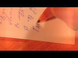 Дмитрий Статейнов - Я буду с тобой (видеозарисовка) - 2011