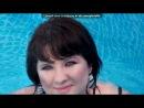«лето 2012» под музыку Доминик Джокер - Если ты со мной (ремикс). Picrolla