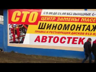 Moto test divinol oil serova 1