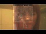 мои фото под музыку Scorpions-When the Smoke Is Going Down - песня была записана для альбома 1982 года, когда вокалист Клаус Майне потерял голос. Альбом оказался знаковым и сделал прорыв в мире музыки, с этого момента группа Скорпионс стала титаном хард-рок музыки, критикаи назвали звучание самым жестким то время.. Picrolla