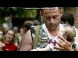 «С моей стены» под музыку Беслам, Северная Асетия 3 сентября! Посвещается памяти всех погибших детей! - Школа, Беслан. Picrolla