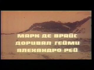 Оригинальный саундтрек из кинофильма