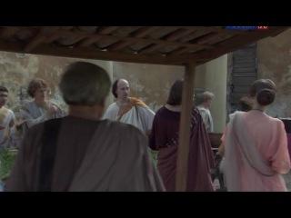 Рим. Рассвет и Закат Империи Фильм 11: Полководец-Варвар