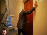 Серж Горелый - Как проводить девушку до дома и остаться у нее.