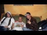 «kla$$  царь шок» под музыку 1 Клас - Десар пидорас. Picrolla