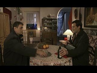 2004 - сериал
