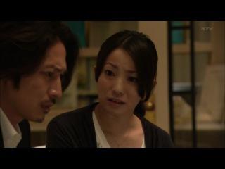 Виновна. Заключившая сделку с дьяволом / Guilty. Akuma to Keiyakushita Onna [2/11] русская озвучка