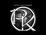 С моей стены под музыку Calvin Harris - Well Be Coming Back (feat. Example) (KillSonik Remix)