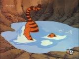 Тигра и Пятачок из Винни пуха. Тигра тонет!